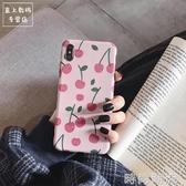 OPPO 手機殼粉色櫻桃oppor15 手機殼夢境版oppor17 女oppor11s  潮流