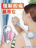 臺灣按摩敲打錘經絡拍卡通不求人保健錘健身錘子捶背棒頸椎家用器 快速出貨