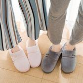 新年好禮 日式室內拖鞋女冬季時尚棉拖鞋 創意家用防滑軟底男士情侶家居鞋