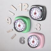 計時器廚房定時器提醒器學生計時器番茄鐘無需電池機械式磁吸【onecity】
