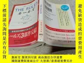 二手書博民逛書店THE罕見RULES ルールズ 規則系統Y200392