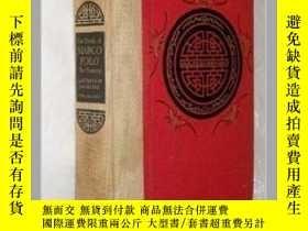 二手書博民逛書店【罕見】1948年出版, 馬可波羅遊記 The Travels of Marco Polo: The Veneti