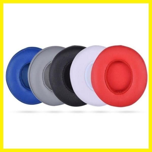 店長推薦博音適用于Beats Solo2 Wireless耳機套3海綿套頭戴式耳罩