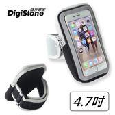 DigiStone 4.7吋手機運動臂包/可觸控/耳機孔(for iPhone 6/7或4.7吋以下手機)-黑色x1★高透氣防水型★