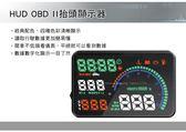 ||MyRack|| HUD OBD II 抬頭顯示器 多功能合一 車速顯示 水溫顯示 轉速水溫油耗時間 時速 故障警報