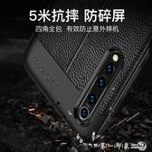 小米10手機殼小米10pro保護套5G版硅膠十全包防摔超薄皮套 第一印象