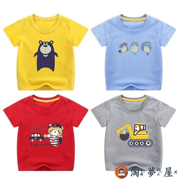 男童短袖T恤寶寶純棉上衣兒童卡通體恤可愛夏裝【淘夢屋】