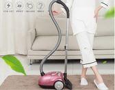 吸塵器家用掌上型超靜音迷你強力除蟎地毯大功率小型吸塵機 igo220v 都市時尚