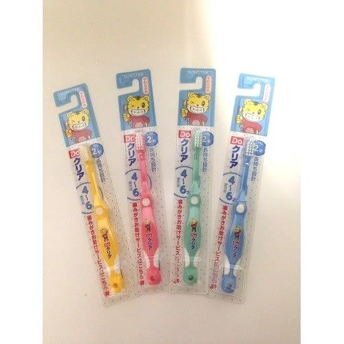 日本進口 SUNSTAR 巧虎牙刷    兒童牙刷 軟刷毛三階段4~6歲 藍/綠/粉/黃 四色隨機出貨 -超級BABY
