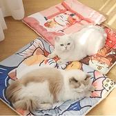 寵物墊 貓墊子睡覺用春季貓咪毯子保暖地墊狗狗睡墊毛毯寵物被子隔涼【快速出貨八折下殺】