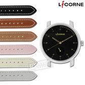 LICORNE 力抗 / LT124LWBK / MYO 藍寶石水晶玻璃 自由搭配 真皮手錶 黑金色 38mm
