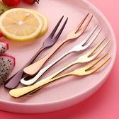 水果叉304不銹鋼吃水果簽甜品叉創意可愛小叉子家用4支套裝   LannaS