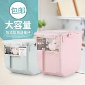 售完即止-面缸米缸放米的米桶防蟲防潮家用塑料米盒子裝米桶米櫃儲米箱8-24(庫存清出T)