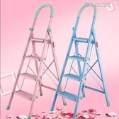 梯子鋁合金人字梯家用折疊梯樓梯YYJ 育心小館