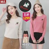 【五折價$299】糖罐子韓品‧狗狗英字刺繡長袖上衣→現貨(M/L)【E55314】