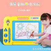 趣味益智兒童畫畫板新彩色磁性寫字板小黑板益智玩具 igo漾美眉韓衣