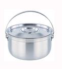 【Pearl Hourse】寶馬牌 304不鏽鋼特厚提式調理鍋22cm