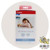 『樂魔派』 Canon 印相機相紙108張含墨盒KP-108IN SELPHY CP1300 熱昇華印相機
