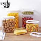 1.0L|天窗密封罐【H0306】塑膠密封盒 保鮮盒 儲物罐 食材保鮮 廚房收納 客廳/桌上收納盒