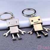 可愛卡機器人鑰匙扣 古銅復古小人鑰匙鏈 方形小人鑰匙圈