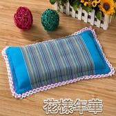 枕頭枕芯純棉老粗布蕎麥殼兒童0-3-6歲嬰幼兒寶寶護頸可拆洗枕頭 快速出貨