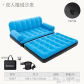 Bestway懶人沙發雙人小戶型臥室充氣沙發椅簡約簡易榻榻米摺疊床 NMS名購居家