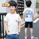 童裝男童夏裝短袖t恤新款 中大童卡通上衣兒童半袖夏天體恤衫 Cocoa