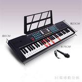 電子琴 電子琴兒童初學者入門男女孩鋼琴幼師早教家用寶寶玩具LB11071【3C環球數位館】