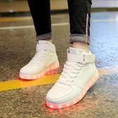熒光鞋 閃光燈發光鞋子女運動鞋板鞋熒光夜光充電高幫 KB3284【野之旅】