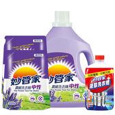 妙管家-濃縮洗衣精(薰衣草香)4000g+ 2000g*2+液態洗衣槽清潔劑600g