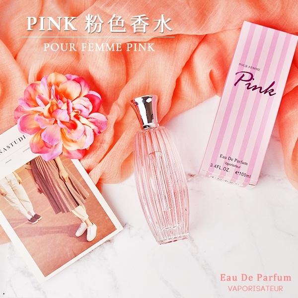 PINK 粉色香水100ml (L-245A)【櫻桃飾品】【30960】