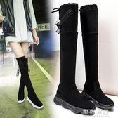 過膝靴秋冬季厚底增高長筒靴彈力靴休閒平底靴顯瘦高筒女靴子 可可鞋櫃