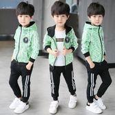 兩件式男童套裝 童裝男童秋裝套裝新品中大童兒童男孩兩件式 七夕情人節