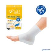 【SORBOTHANE】日本舒宜保 肢體護具-襪套(XO型腿護足套)