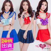 角色扮演任選六折 紅/藍/深藍 美少女戰士水手服 成套情趣內衣內褲裙子組 制服派對 天使甜心