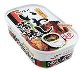 【吉嘉食品】沙丁魚蒲燒罐頭 1罐100公克,日本進口{4901901070740}[#1]