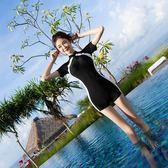 泳衣女士專業運動連體平角褲保守顯瘦遮肚潛水浮潛短袖泡溫泉泳裝 【好康八九折】