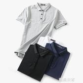 港風polo衫男 夏季男裝休閒男士短袖t恤純棉翻領體恤學生潮『潮流世家』