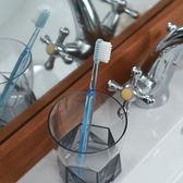 Classic潔牙刷 (透藍 透紫)-生活工場