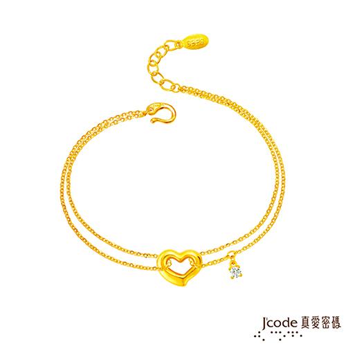 J'code真愛密碼 好愛妳黃金手鍊-硬金雙鍊款