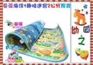 *幼之圓*蔓葆嬰兒爬行墊~台灣限定圖款海洋世界+趣味迷宮2cm特厚款~ST安全玩具/SGS認證