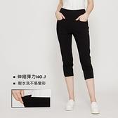 【中大尺碼】MIT超彈反褶薄布七分褲