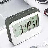 計時器 計時器提醒器學生用高考時間管理器廚房定時器鬧鐘靜音番茄鐘 LC2149 【歐爸生活館】