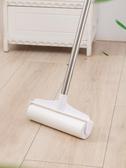 粘毛器粘毛器滾筒長柄可撕式卷紙替換大號家用黏頭發地板沾塵除毛刷神器 BASIC HOME