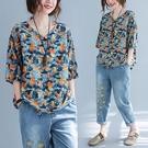 棉綢藍橘印花上衣-大尺碼 獨具衣格 J3680