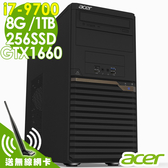 【送無線網卡】ACER P30F6 i7-9700/8G/256SD+1TB/GTX1660 6G/500W/W10P 雙碟獨顯 繪圖電腦