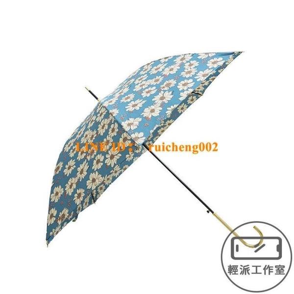 復古直立傘超輕超細金柄長柄晴雨抗風雨傘遮陽傘【輕派工作室】