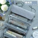 新網紅化妝包便攜外出隨身大大容量折疊旅行女洗漱包化妝品收納包 全館免運
