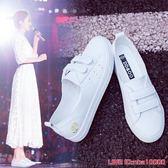 夏季透氣小白鞋女春款新款淺口百搭韓版一腳蹬女鞋平底單鞋子
