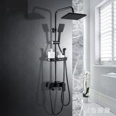 淋浴花灑套裝浴室淋雨噴頭淋浴器套裝全銅龍頭恒溫黑色花灑WL3220[黑色妹妹]